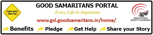Good Samaritans Portal